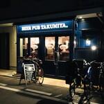 BEER PUB TAKUMIYA -