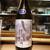 日本酒エビス - ドリンク写真:小澤の桜 福島のお酒(20-03)