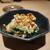 日本酒エビス - 料理写真:お通し 白和えを選びました(20-03)