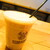ストリーマー コーヒー カンパニー - 期間限定 カフェラテ・ヨーグルトスムージー 750円(税込)【2020年3月】
