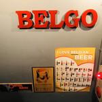 ベルゴ -