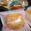 くりーむ - 料理写真:ふわふわカスター 140円