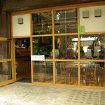 酒肴蕎麦 日和り - みその通り沿いの入り口。クックロード沿いの入り口もあります。