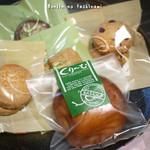 くりーむ - 焼き菓子、詰め合わせ