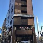 珈琲専門館 伯爵 - ビジホ2階にお店