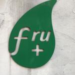 フルーツカフェ フルータス - フルータス