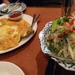 タイ料理レストランThaChang - カイジャオとヤムウンセン
