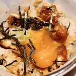 unaginoshiromura - 2杯目は醤油漬け卵黄と薬味で