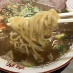 ラーメン麺雅 -