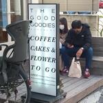 THE GOOD GOODIES - お店外観