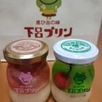 下呂プリン - フレッシュいちごとメロンソーダ
