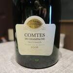 慈華 - 2005 Comtes de Champagne Blanc de Blancs / Taittinger
