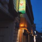 カレーレストラン シバ -