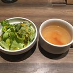 生パスタ専門店 スパ金 - ランチセットのサラダとスープ