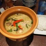 THAIFOOD DINING&BAR マイペンライ - グリーンカレー&タイ米     1280円