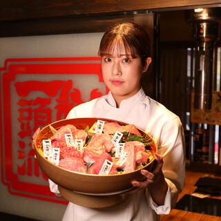 松阪牛一頭流 肉兵衛 赤坂本店