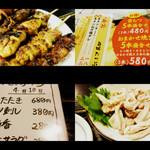 八幡宿駅前の串屋横丁 - おまかせ焼き5本盛合せ(580円)&ガツ刺し(380円)