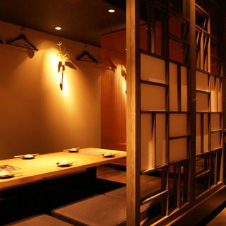 【個室・半個室完備】接待・会食・同窓会等大切な人とのお食事に