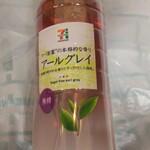 セブンイレブン - ドリンク写真:セブンプレミアム アールグレイ(無糖) 98円(キャッシュレス還元価格)