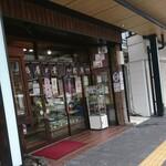 鈴屋 - 撮影/息子