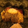 ポンガラカレー - 料理写真:チキンランプライス
