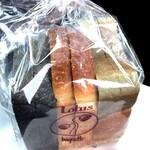 ロータスバゲット - 食パンアソートセット