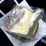 ロータスバゲット - オリジナルミックスパン