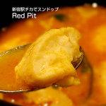 スンドゥブ&石焼ビビンバ Red Pit - スンドゥブの純豆腐