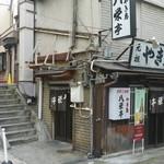 12750104 - 向かって左側の階段を上がると八栄亭(下店の二階)