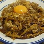 キッチン すぎの実 - ボンライス770円