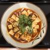 上六庵 - 料理写真:空から麻婆豆腐うどん