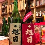 純米酒 三品 -