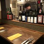 Firenze Sake -