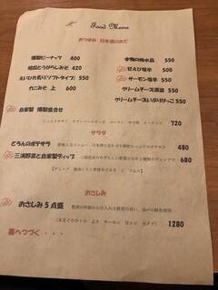 日本酒バルどろん -