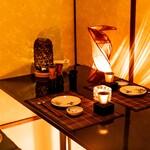 すすきの個室居酒屋 酒と和みと肉と野菜 -