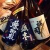 遠藤水産JR新札幌店 - ドリンク写真: