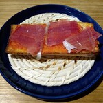 Copito - ハモンセラーノとパンコントマテ