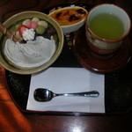 茶房 菊泉 -