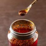 香蘭 - 自家製ラー油