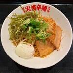 博多火炎辛麺赤神 - 特製油そば