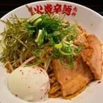 博多火炎辛麺赤神 - 料理写真:特製油そば