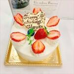 アニバーサリー クルーズ - 小さなケーキから、オリジナルのケーキまで