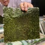 第三春美鮨 - スサビ海苔