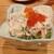 魚真 - ポテサラ