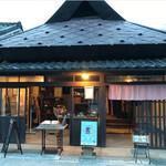 染めカフェ KIKYU - 夕暮れ