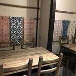 染めカフェ KIKYU - 店内