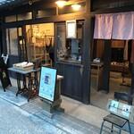 染めカフェ KIKYU - 夕暮れ2