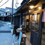 染めカフェ KIKYU - 街並み