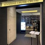 SUNSHINE CRUISE CRUISE -