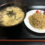 だいかん - 料理写真:日替定食(親子うどん・焼飯 小)